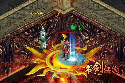 恶魔猎手归来新浪玩玩《狩魂之神》职业玩法