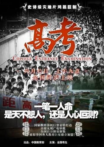 v江湖神马的弱爆了看《傲剑》一统江湖_游戏新有高吗私立中学校卢龙图片