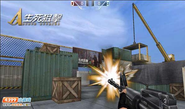 游戏攻略分享-《生死狙击》落日码头展示 落日码头介绍(1)