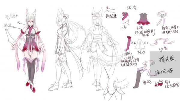 《新仙剑》服装设计比赛获奖者作品集锦(二)