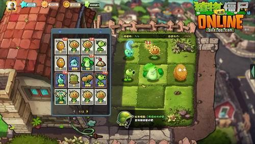 qq游戏植物大战僵尸_腾讯将旗下山寨版《植物大战僵尸》游戏下线