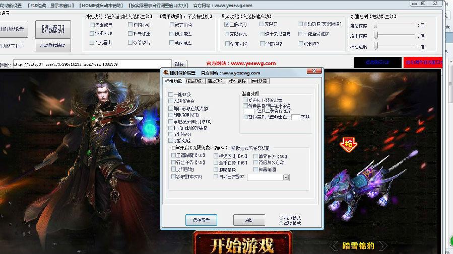 皇涩网站免费看视频_《七杀》夜涩辅助v5.1.3免费版