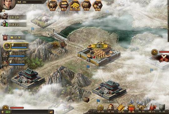 游戏城池地图_尼马这个三国志游戏的大地图做得真不错城池