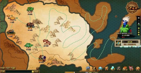 《火影传》世界地图样张抢先看