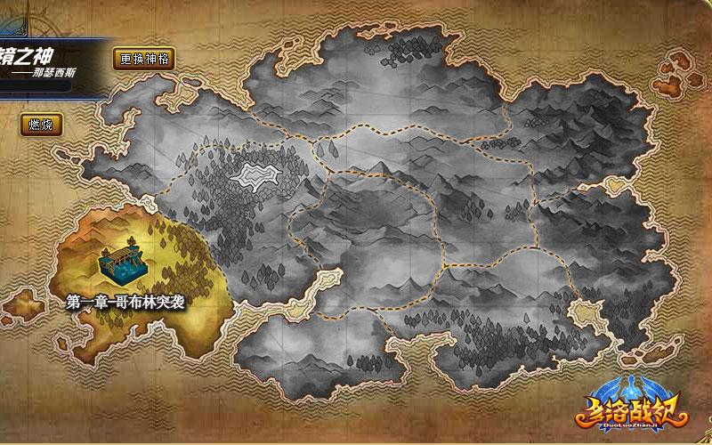 在远征界面上可以点击【更换神格】按钮切换出战神格.