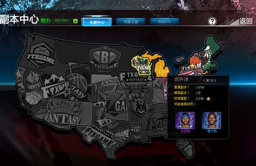 超级篮球经理人_《篮球经理2》真实球员打造真实篮球_游戏新闻 - 游侠网页游戏