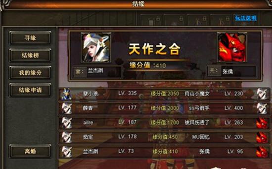 杜贺玩百家乐赢了200多万(图)