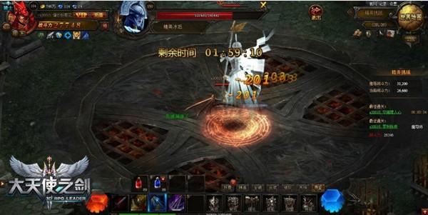 37 大天使之剑 高手进阶攻略之翅膀合成秘诀