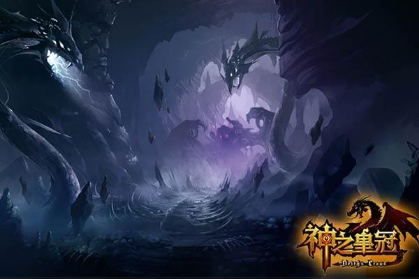 身临其境 《神之皇冠》魔境探险原画曝光