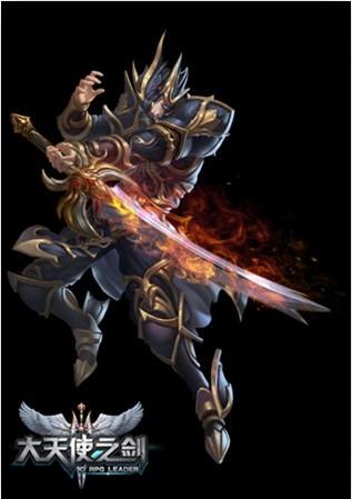 37《大天使之剑》3次转职变化:   剑士――骑士――神骑士;...