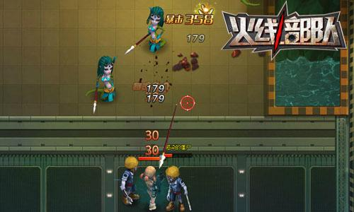"""...游戏.在枪械热战的游戏世界里玩家以佣兵身份尽情探索\""""丧..."""