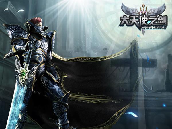 37 大天使之剑 爆大师等级 重写战争奥义