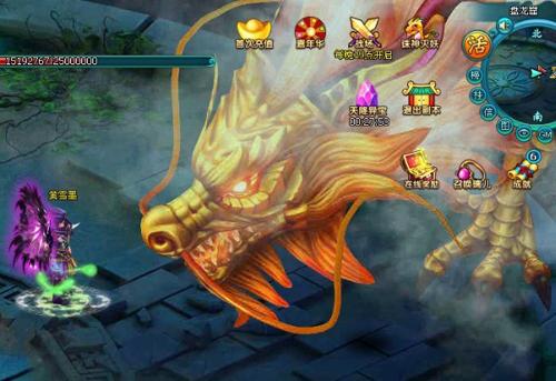 梦幻飞仙新浪玩玩_acc《梦幻飞仙》遥远的东方有一条龙