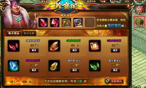 WWW_879_COM_独步天下新区:http://www.879wan.com/flash/dbtx/dbtx2/?