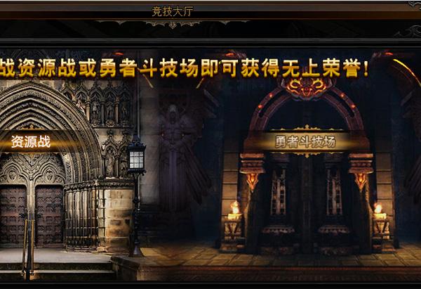 1377《暗夜奇迹》为大家打造完美的平台_游戏