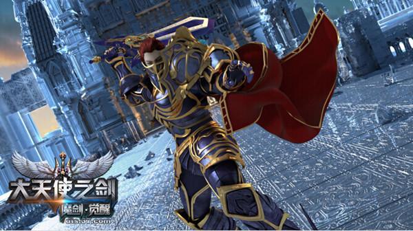 魔剑士降临 37 大天使之剑 cg完整版公布