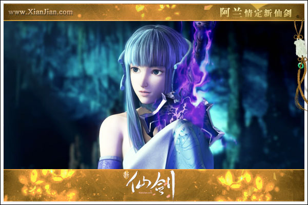仙剑系列主要围绕女娲后人展开,作为女娲族的专属武器,天蛇杖图片
