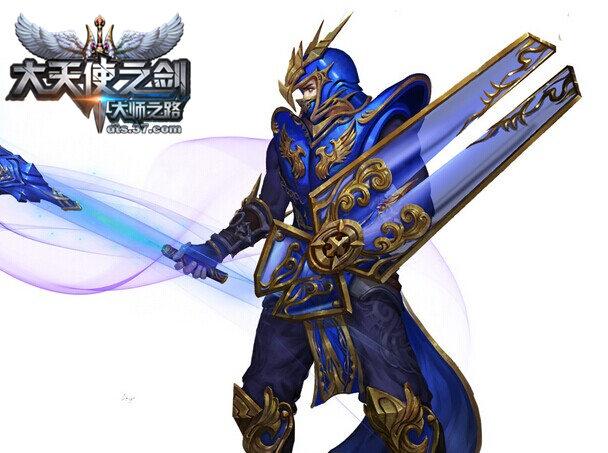帅气剑怎么画步骤