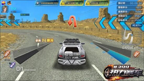 人数最多的网页游戏_极速狂飙 4399《热力赛车》赛场竞速大暴走_游戏新闻 - 游侠网页游戏