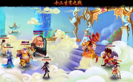妖精哪里跑 《神仙道》上演十二生肖传奇图片