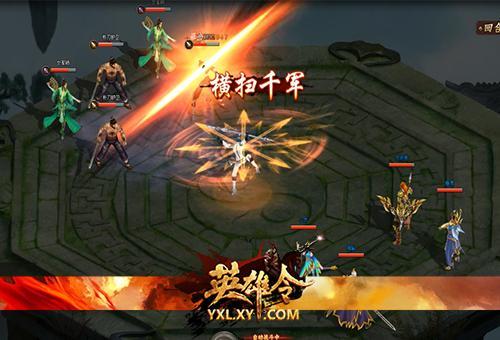 位面征战传奇_模   拟真实音画特效,为广大玩家再现了一段气势磅礴的三国征战传奇.