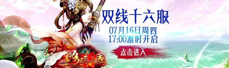 WWW_HULI166_COM_com/   狐狸游戏游戏平台:http://www.huliyx.
