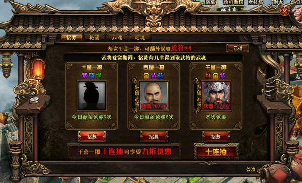 帝王霸业官网