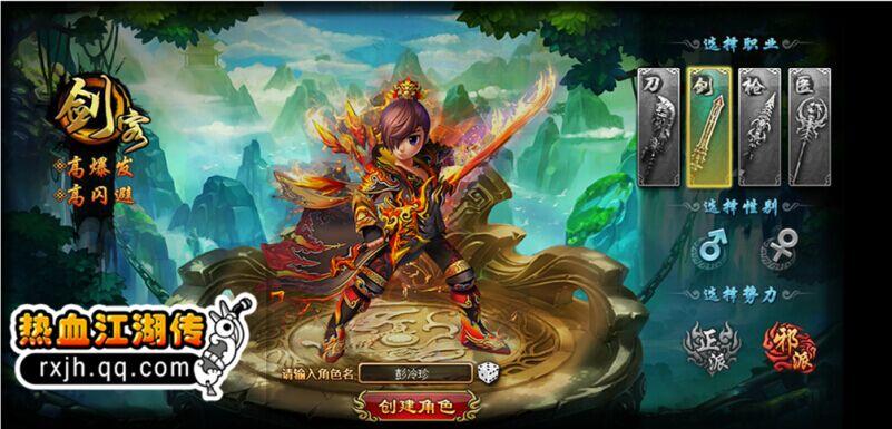 剑道注重练气王者之剑堂堂正正儒生则配浩然正气剑.据说...