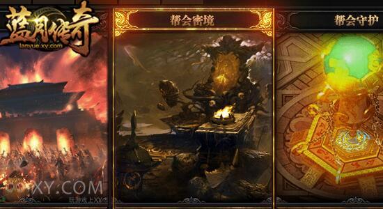 第9期|李廣濤:東風標致迎品牌價值提升年