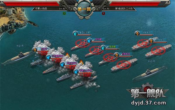 捍卫海权称霸远洋《第一舰队》跨服pvp来袭