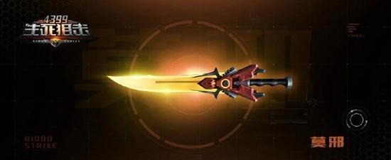 爆裂之星领衔 《生死狙击》新武器新冒险