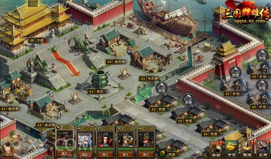 XY游戏《三国群雄传》每日国家任务发布