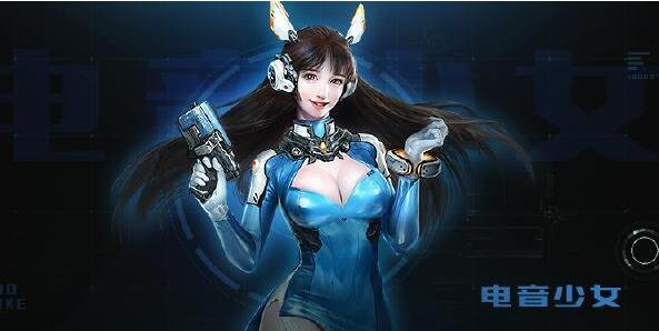 生死女角色被褥_《生死狙击》9月27日更新 新场景新武器