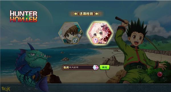 猎人出击游戏图片欣赏