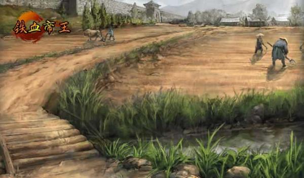 铁血帝王游戏图片欣赏