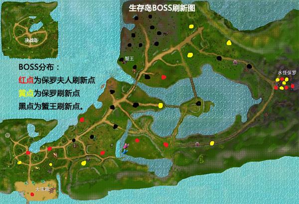 《舰队暗黑2》生存岛吃鸡全攻略psv少年collection改攻略图片