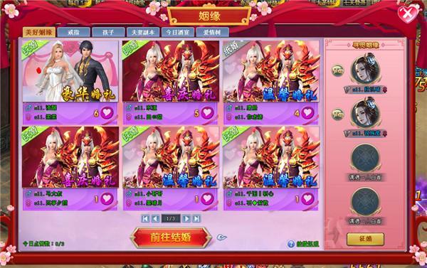 WWW_377UU_COM_游戏截图 600_377