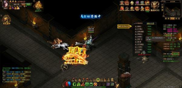 热血帝国游戏图片欣赏