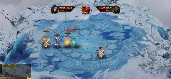 乱战三国游戏图片欣赏