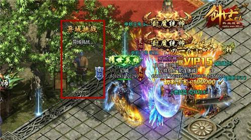 异域挑战 《热血战歌创世》异次元通道打开!_游戏新闻