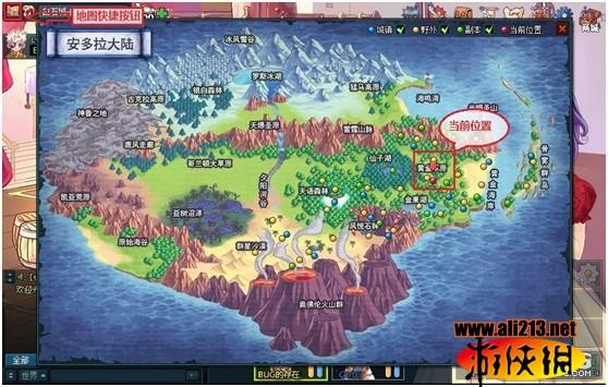幻龙战记地图系统详解