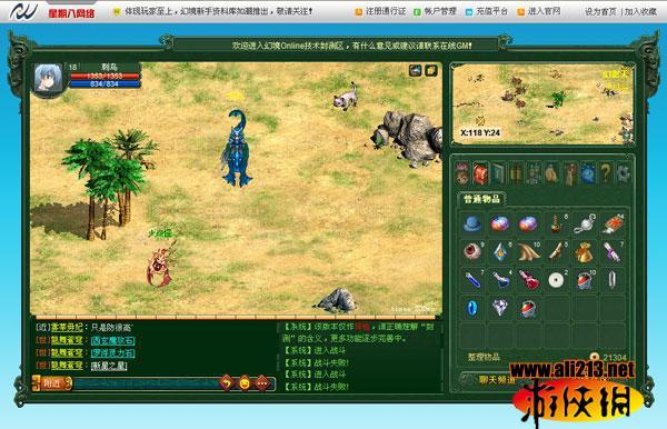 """《 幻境online》全新风格地图""""月光森林""""探秘,图片尺寸:420×288"""