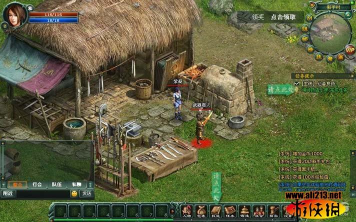 战神传奇游戏图片欣赏