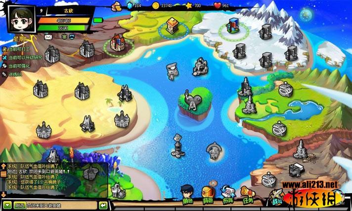 口袋英雄游戏截图欣赏 《口袋英雄》是一款架空世界的多人在线大乱斗图片