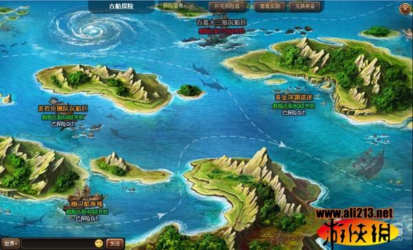 海岛大亨古船探险系统详细介绍