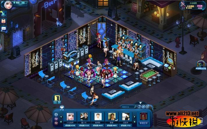 夜店之王游戏截图欣赏