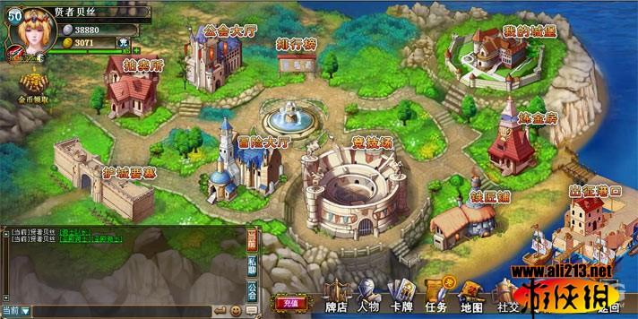 游戏地图王者召唤魔幻游戏地图游戏地图素材