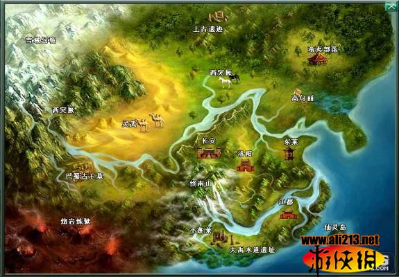 这款游戏以中国古代历史传奇故事为背景,正图片
