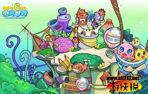 海底世界游戏截图六
