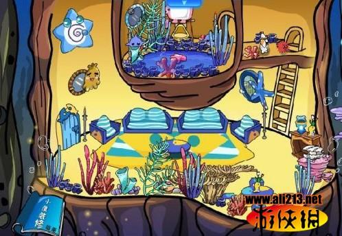 儿童游戏sns海底世界将关闭 官方称考虑转型